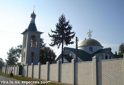 Свято-Успенський жіночий монастир села Райківщина